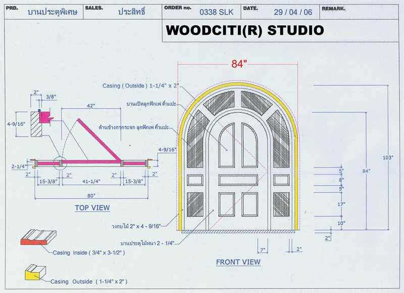 Door Blueprint 800 x 579 · 47 kB · jpeg